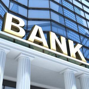Банки Крюково