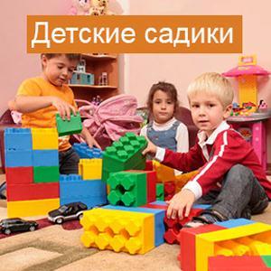 Детские сады Крюково