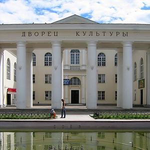 Дворцы и дома культуры Крюково