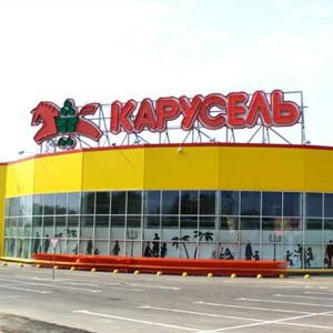 Гипермаркеты Крюково