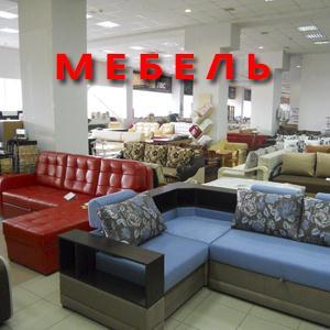 Магазины мебели Крюково