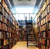 Библиотеки в Крюково