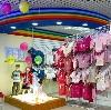 Детские магазины в Крюково