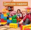 Детские сады в Крюково