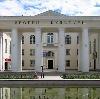 Дворцы и дома культуры в Крюково