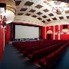 Кинотеатры в Крюково
