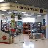 Книжные магазины в Крюково