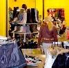 Магазины одежды и обуви в Крюково