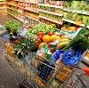 Магазины продуктов в Крюково
