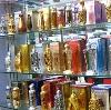 Парфюмерные магазины в Крюково