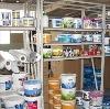 Строительные магазины в Крюково