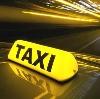 Такси в Крюково