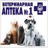 Ветеринарные аптеки в Крюково