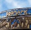 Зоопарки в Крюково