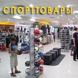 Спортивные магазины Крюково
