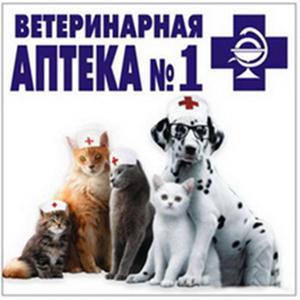 Ветеринарные аптеки Крюково