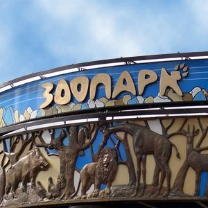 Зоопарки Крюково